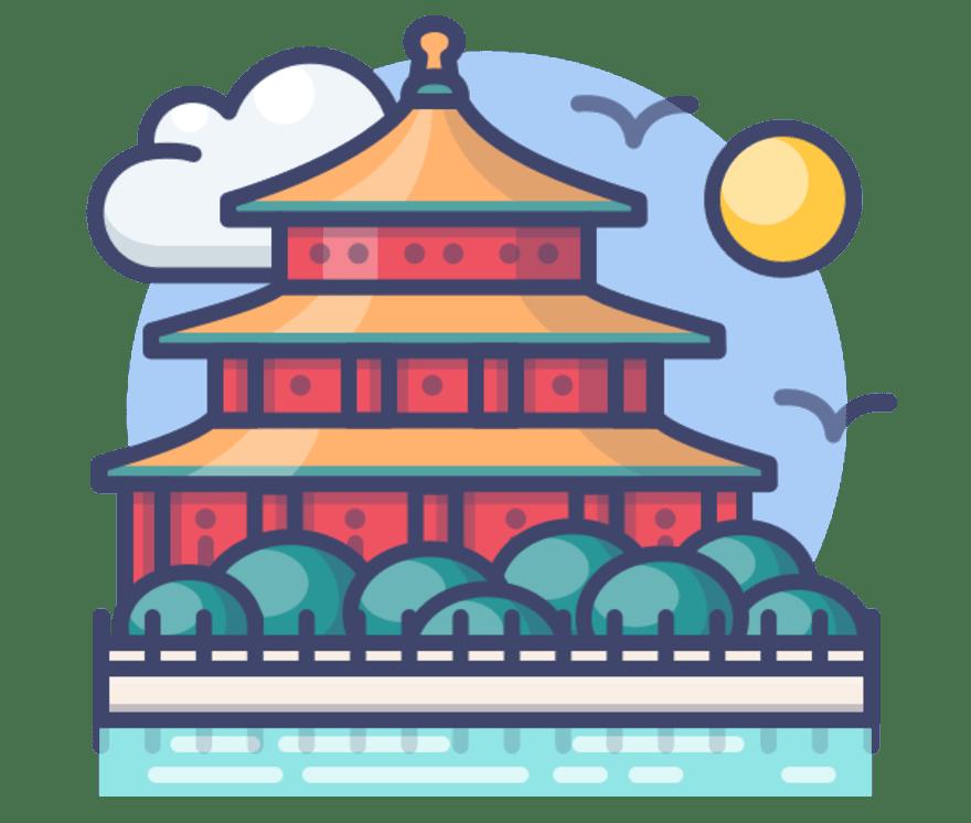 23 Casino online China